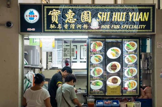 Mei Ling Market & Food Centre 4
