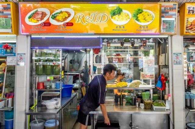 Bukit Merah View Hawker Centre 16