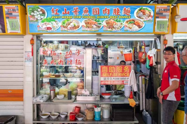 Bukit Merah View Hawker Centre 8 8 Must Try Stalls At Bukit Merah View Market & Hawker Centre For Affordable & Satisfying Dishes