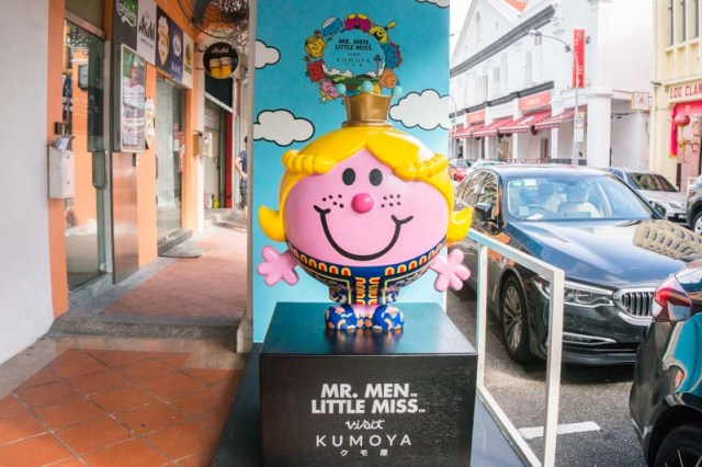 Mr. Men And Little Miss 21