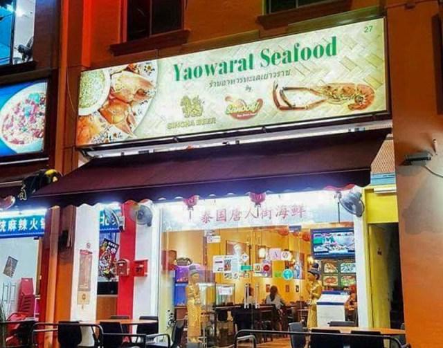 Chope Deals Yaowarat Seafood Online 09