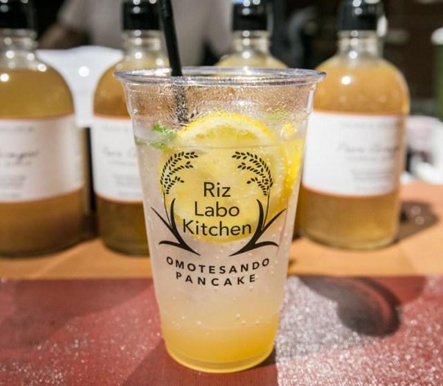 Riz Labo Kitchen 1