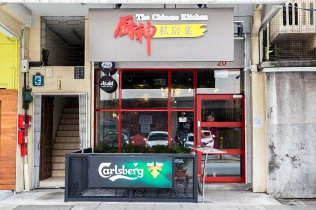 Best Chinese Restaurants 1