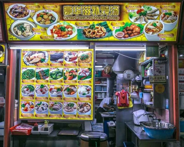 Chinatown Complex 3