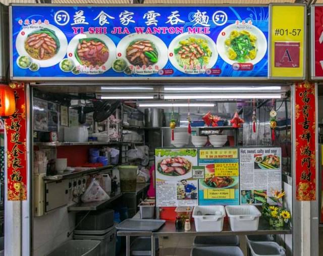 Kovan 209 Market And Food Centre 1