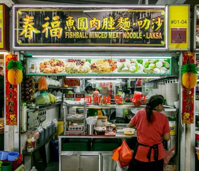 Kovan 209 Market And Food Centre 19