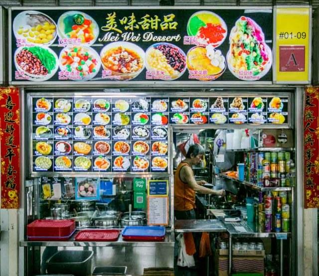 Kovan 209 Market And Food Centre 25