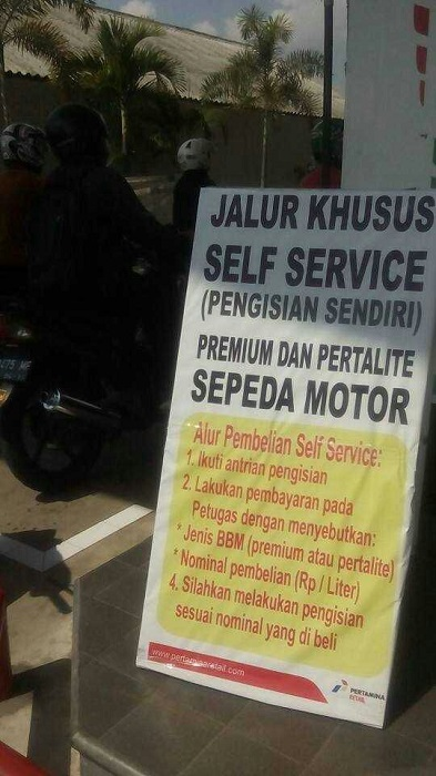 SPBU self service di dekat stasiun lempuyangan jogjakarta (2)