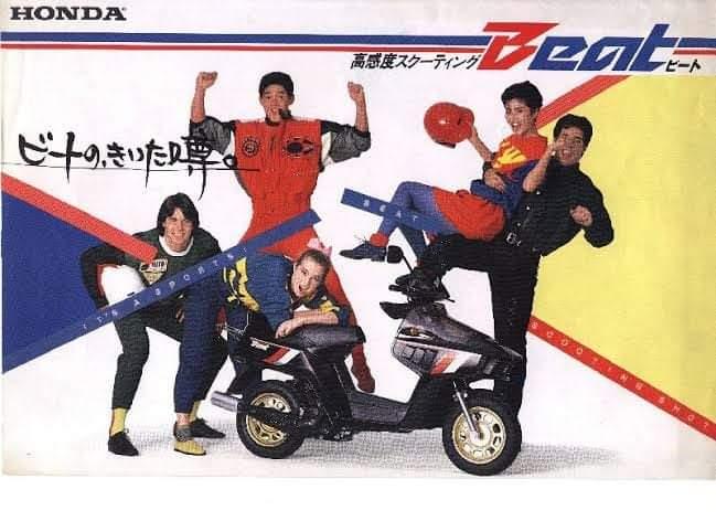 Menengok nenek moyang matic Honda Beat 1983 di Jepang (1)