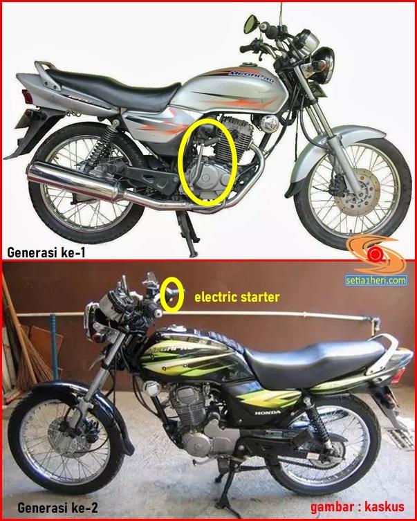 honda megapro lawas generasi satu dan dua tahun 1999-2005