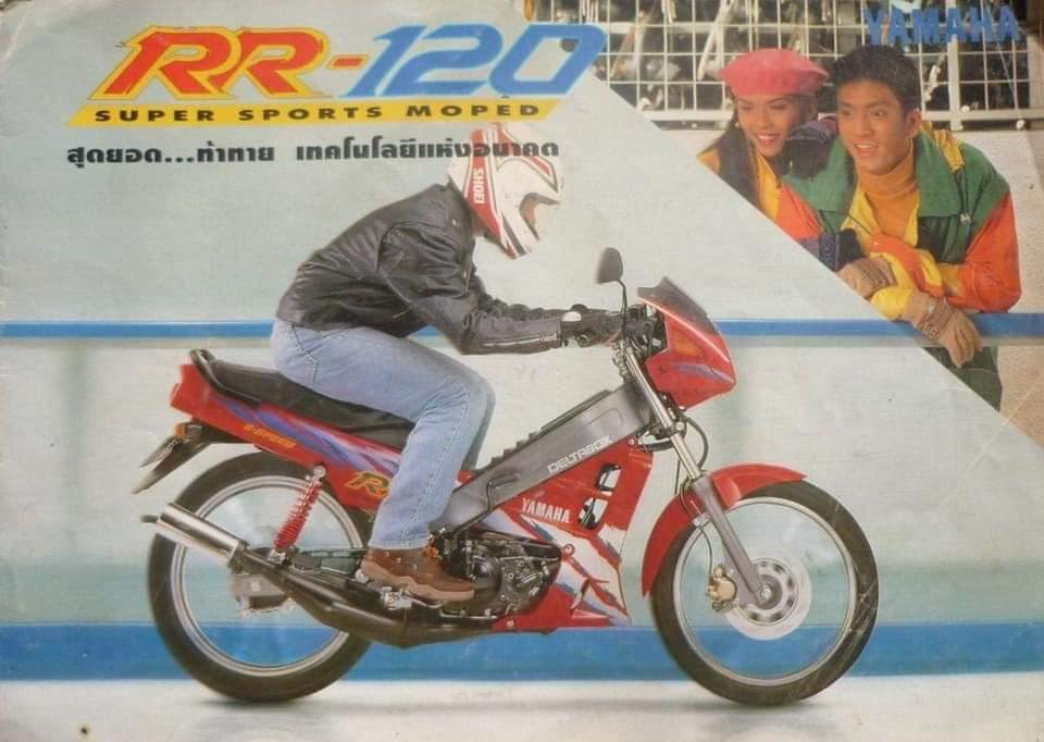 Mengenal ayago moge 2 tak Yamaha ZR120 asal Thailand