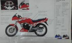 Mengenal motor sport 2 tak Yamaha VR150, TZR dan TZR asal Thailand (2)