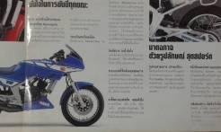 Mengenal motor sport 2 tak Yamaha VR150, TZR dan TZR asal Thailand (3)