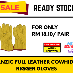 ANZIC LEATHER GLOVES