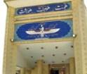 zaroastrian_museum2b1