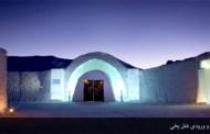 هتل یخی سوئد، آمیزهای از هنر و فناوری