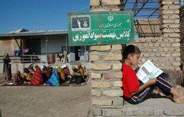۹ میلیون بیسواد مطلق و ۱۱ میلیون کمسواد در ایران