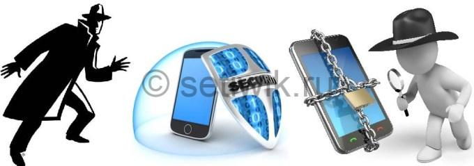 защитить смартфон от взлома