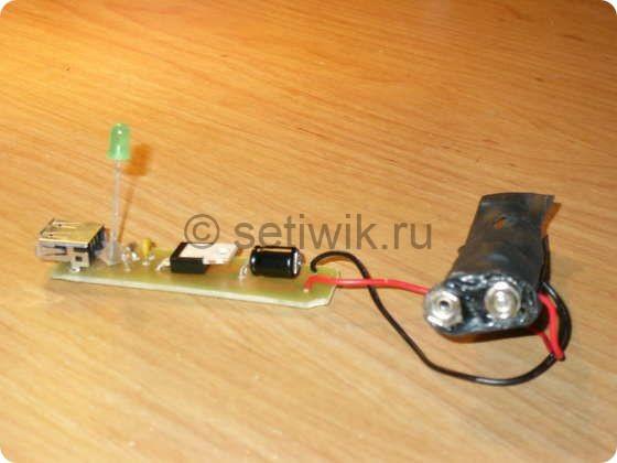 Портативное зарядное USB устройство