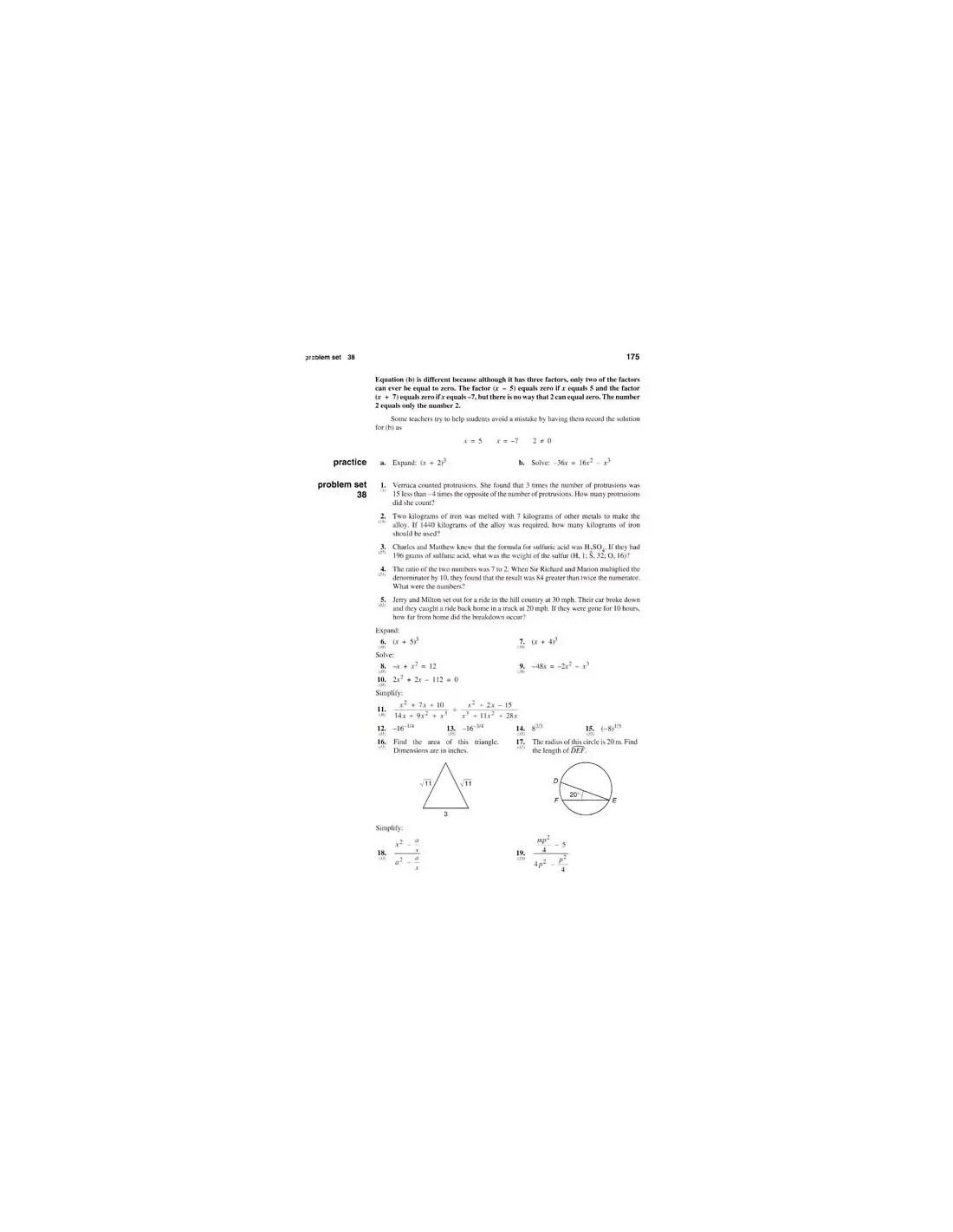 Saxon Algebra 2 3rd Ed Home Study Kit