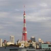 Japan in Paris