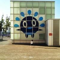 Sanpo-kun, Takamatsu Sunport's Mascot