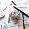 ふるさと納税の確定申告で必要な書類と添付書類の完全版