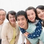 親を扶養に入れる条件が年収で違う衝撃の事実と真実とは?