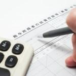 年末調整の生命保険料控除の書き方と記入例と書ききれない場合は?