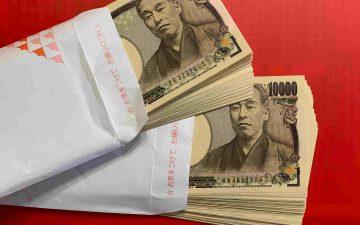 封筒に入った200万円