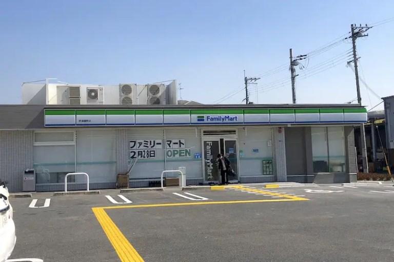 ファミリーマート 摂津鶴野店
