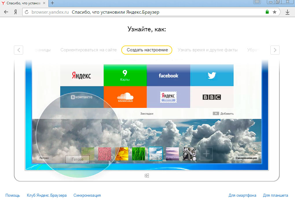 What is the best browser today  What is the best browser? The best