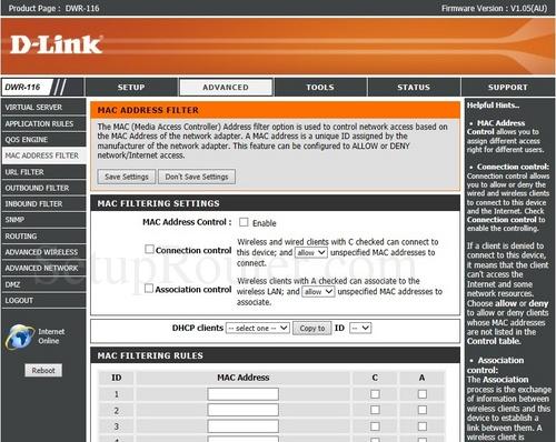 Dlink DWR 116 Screenshots