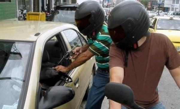 Ecatepec el lugar más inseguro: Inegi