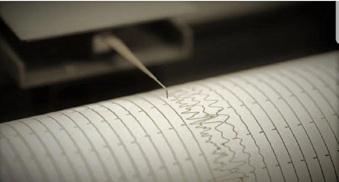 Reportan sismo magnitud 5.2 en Baja California
