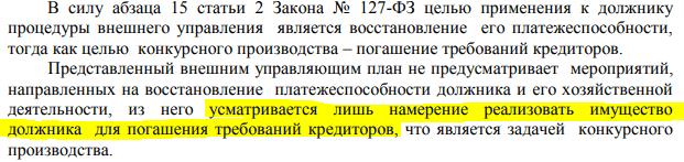 21 arbitrazhnyy apellyacionnyy sud sevastopolya 30.11.2017