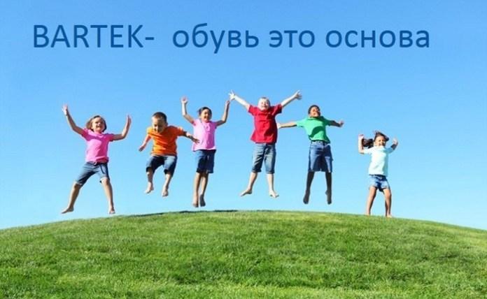 Магазин детской обуви Севастополь