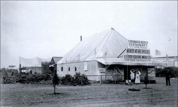 Коронадо. Один их первых ресторанов города