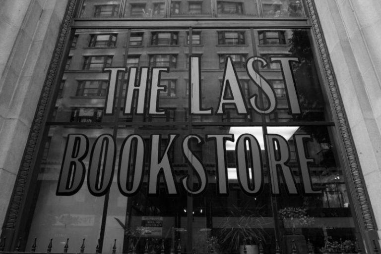 Лос-Анджелес. Последний книжный магазин