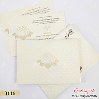 lotus theme ivory cream hardcover card
