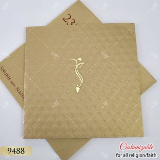 Simple South Indian Tamil Wedding Card