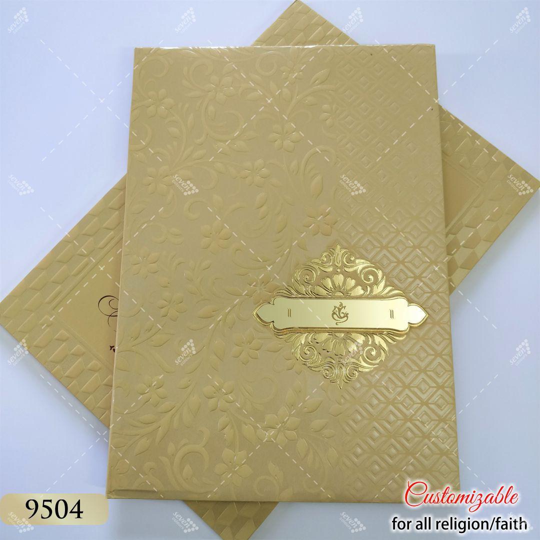 Tamil - south asian style wedding invitation