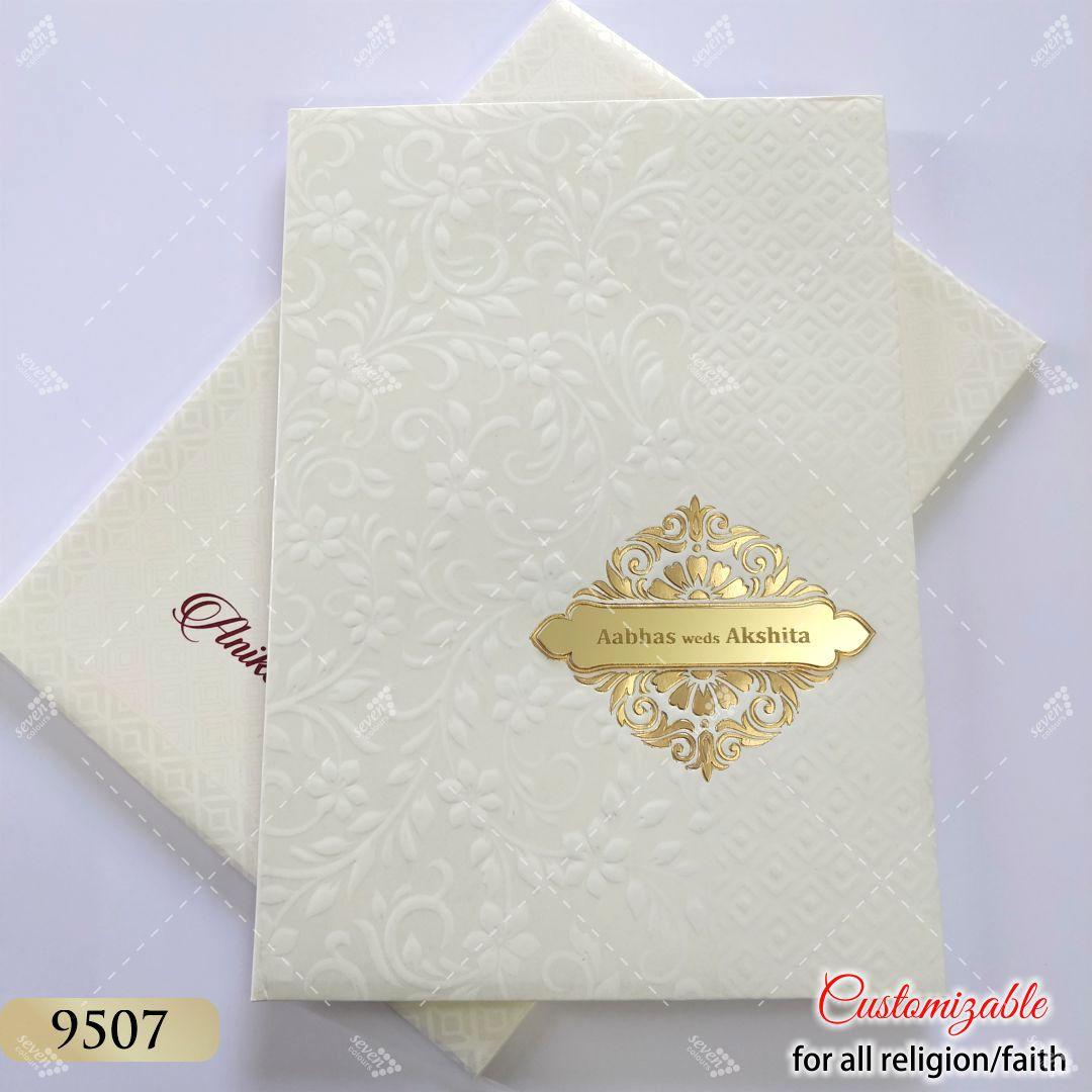 white hardcover tamil wedding card