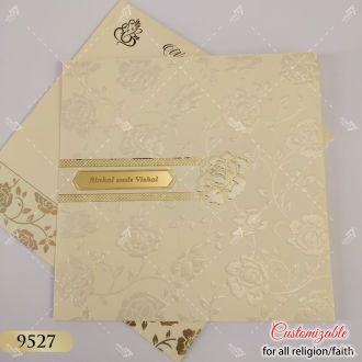 cream hindu wedding card