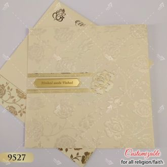 cream hindu wedding card