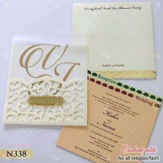 pastel theme white and peach and green wedding card