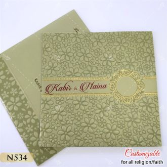 green cheaper cost wedding card