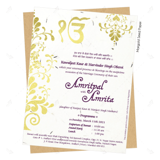 sikh punjabi seed paper invitation