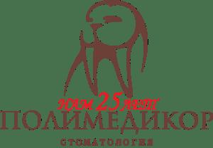 logo333-min