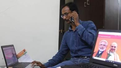 Photo of The claim of BJP worker Deepak Das of Coochbihar, is handling 1,114 Whatsapp group with two mobile phones